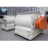 Wall Putty Making Dry Mortar Mixer Machine High Efficiency 12 Months Warranty
