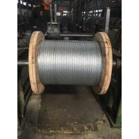 High Strength Heavy Galvanized Steel Wire Cable For Overhead Power Transmission Line Manufactures