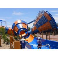 Beautiful Tornado Water Slide Maximum Speed 12.7m/S With 2.6m Slide Wide