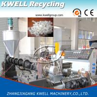 China Hard Scrap PP/PS/PE/PVC Plastic Granulating Line/Plastic Recycling Extrusion Machine on sale