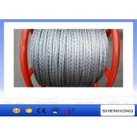 Steel Pilot Wire Pulling Rope , 18 Strands 6 Squares Braided Steel Wire Rope Manufactures