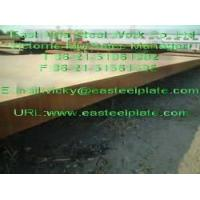 Sell:Stainless steel plates 316 316L 316H 316TI 316N 316F steel plates