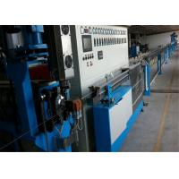 Full Automatic Cable Extrusion Line , Wire Cable Making Machine 500 M / Min Manufactures