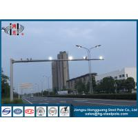 Custom Made CCTV Camera Pole Cctv Camera Light For Traffic Monitoring Manufactures