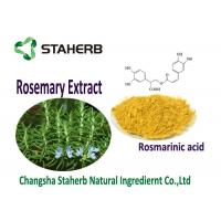 Quality Oil Soluble Rosemary Leaf Powder Light Yellow Color Supercritical CO2 Extraction for sale