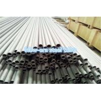 China Corrosion Resistant Nickel Alloy Tube N06600 Seamless For Condenser And Heat Exchanger on sale
