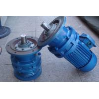 Single stage of bld cyclo speed reducer /  Worm Wheel Gear speed reducer Manufactures