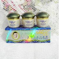 Pearl Natural Skin Whitening Creams , Anti - Bacterial For Women Manufactures