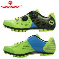 China Anti Skidding Mountain Bicycle Shoes High Security Excellent Slip Resistance on sale