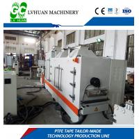 Intelligent PTFE Extrusion Machine , Paste Extruder Machine Long Working Life Manufactures