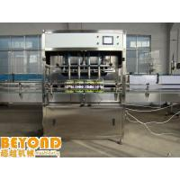 China 6 Nozzles Edible Oil Filling Machines With Mitsubishi PLC Programmable Control on sale