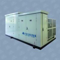 China Wind Power /  Photovoltaic generation Packaged  Power distribution substation on sale