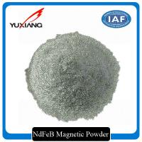 China Bonded NdFeB Magnetic Particle Powder With Multiple Pole Magnetization on sale