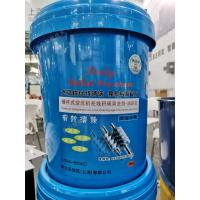 China Rotary Air Compressor Self Cleaning Oil , Lubricant Engine Oil Low Temperature on sale