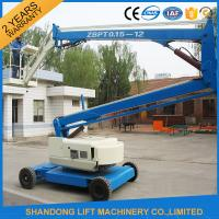 360 Rotation Self Propelled Trailer Mounted Boom Lift with Hydraulic Crank Arm Manufactures