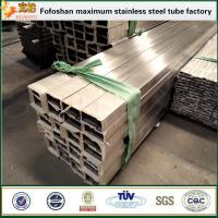 New Style Customized Stainless Steel Square Slotted Tube Manufactures