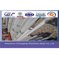 50mm High Precision 316L Stainless Steel Pipe Manufactures