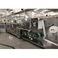Automatic wet tissue paper making machine with the speed of 300/min Manufactures