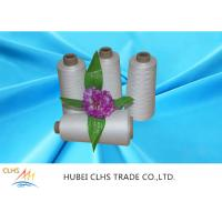 Raw White 100% Polyester Spun Polyester Yarn 20S 30S 40S 50S 60S  For Sewing Thread Manufactures