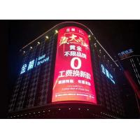 Wall Mounted Outdoor Curved Led Advertising Billboard , Large Format Digital LED Displays Manufactures
