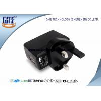 GME Light Wireless 5V 1A UK USB AC DC Power Adapter for Phone Charging