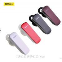 China invisible stereo bluetooth earphone on sale
