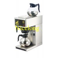 China Nicelong electric #304 stainless steel drip coffee maker DW-17 on sale