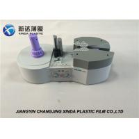 ABS Material Merchandise Mini Air Cushion Machine For Inflatable Air Cushion Bag Manufactures