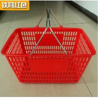 China Collapsible Plastic Shopping Baskets With 2 Metal Handle / Durable Storage Basket on sale