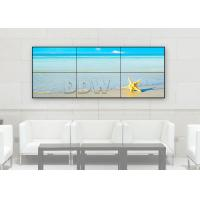 1x3 Lcd Control Room Video Wall 55 Inch Thin Bezel TV High Contrast RS232 Control Manufactures