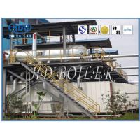 Customized Steel Painted HRSG Heat Recovery Steam Generator For Power Station Manufactures