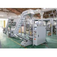 Full Automatic Pet Food Packaging Machine, Multi Head Weigher Packing Food Machine Manufactures