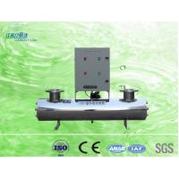Swimming Pool UV Water Sterilizer Disinfection Equipment , High Efficiency Manufactures