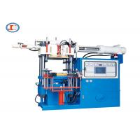Low Noise Hydraulic Rubber Press Machine , Rubber Moulding Machine For Socket