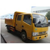China DOngfeng 4*2  twin cabs 95hp 3-tons-5tons mini dump truck/ tipper truck for sale, best price dongfeng 5tons dump tipper on sale