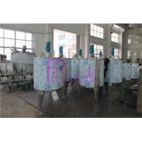 2000L Carbonated Drink Mixer Tank Soft Drink Processing Line With GMP Standard Manufactures
