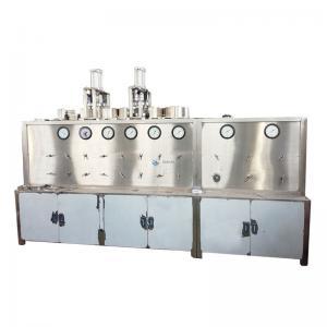 China Pilot Scale Supercritical Co2 Fluid plant oil extraction machine on sale