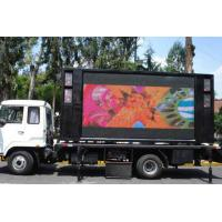 High Definition Outdoor SMD Led Display 3535 Weatherproof Truck Mounted LED Screen Manufactures