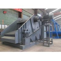 China Plate Granite Circular Vibrating Screen Marble Vibro Sieve For Ore Dressing on sale