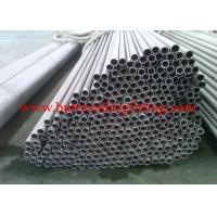 Seamless Copper Nickel Tube 2015Hot Sale C70600, C71500 70/30 Manufactures