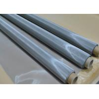 Super Fine Stainless Steel Mesh , Screen Printing Stainless Steel Mesh Roll Manufactures
