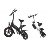 Adjustable Portable Folding Electric Bike 2 Wheels Inflated With Disc Brake Manufactures