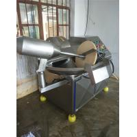 6 Knives Meat Chopper Machine , Energy Saving Industrial Bowl Chopper Manufactures