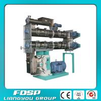 2015 Best Seller  Poultry Feed  Pellet Machine &Cattle Feed Machinery&Granulator Manufactures