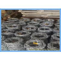 China Professional Electro Galvanized Binding Wire 2 Strands For Fence on sale