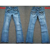wholesale 6027 pieces American youth Old & Frazzle Style Denim Jeans in cheap price Manufactures