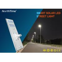 China 120W High Power Smart Solar Street Light With High Brightness Bridgelux LED Chips and PV Panels on sale