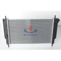 Quality High Performance Ford Radiator For Mondeo 1.8 1992 for sale