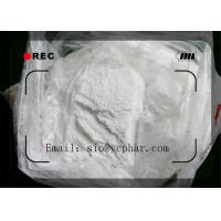 China Bodybuilding Coluracetam (MKC-231) CAS: 135463-81-9 Increase Muscle Growing Efficient And Safe Delivery on sale
