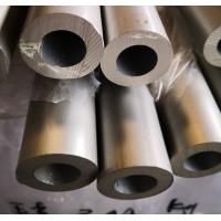 2.78 G/Cc Density 2024 Aluminium Seamless Pipe With Corrosion Resistance Manufactures